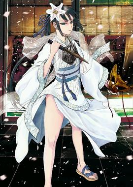 Assassin (Jing Ke) Stage3