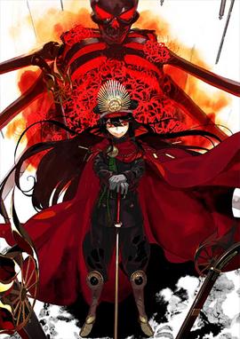 Archer (Oda Nobunaga) Stage3
