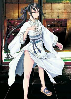 Assassin (Jing Ke) Stage1