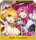 Joint Recital icon