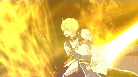 アーサー・ペンドラゴン〔プロトタイプ〕 約束された勝利の剣