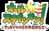 Riyo Logo Icon
