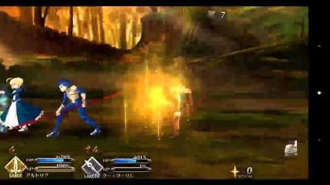 F GO arash noble phantasm
