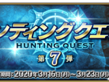Hunting Quests Part VII