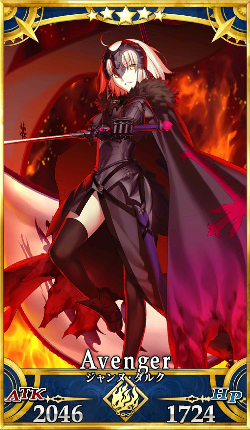 Image Avengercardborder2 Png Fate Grand Order Wikia