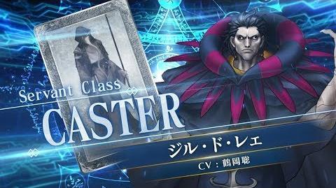『Fate Grand Order Arcade』サーヴァント紹介動画 ジル・ド・レェ(キャスター)