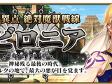 Main Quest: Babylonia