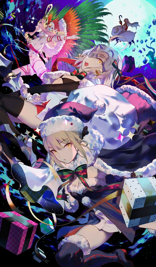 Fate Grand Order Christmas 2020 Traces of Christmas | Fate/Grand Order Wikia | Fandom