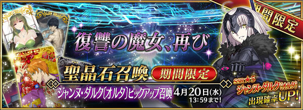 Jeanne Alter Campaign