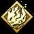 Class-Avenger-Gold