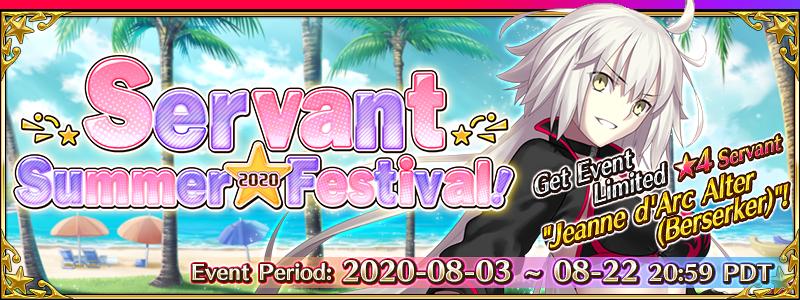 Fgo Halloween 2020 Banner FGO Summer 2020 Event (US) | Fate/Grand Order Wikia | Fandom