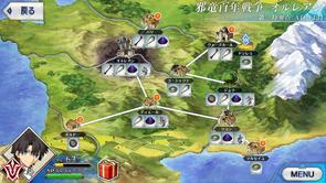 France Ascension Item Map