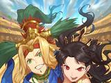 Divine Three-Legged Race