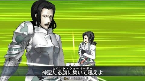 Fate Grand Order - Saber Gilles de Rais Noble Phantasm