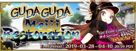 Event List (US) | Fate/Grand Order Wikia | FANDOM powered by