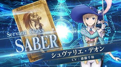 『Fate Grand Order Arcade』サーヴァント紹介動画 シュヴァリエ・デオン