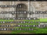 Apocrypha/Inheritance of Glory Re-Run/Main Info