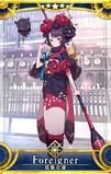 KatsushikaHokusaiArcadeCardStage01
