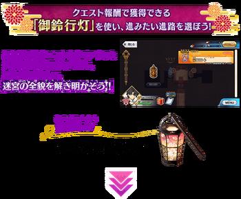 Tokugawa Kaiten Meikyu ōoku Fate Grand Order Wikia Fandom Images, Photos, Reviews