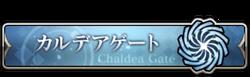 Chaldeabutton