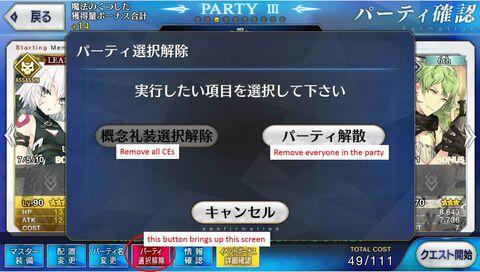 PartyOptions