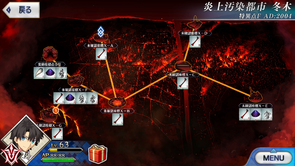Fuyuki Ascension Item Map