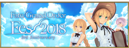 FGO FES2018 3rd Anni Banner