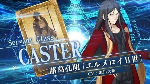 『Fate Grand Order Arcade』サーヴァント紹介動画 諸葛孔明〔エルメロイⅡ世〕