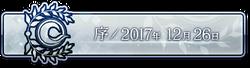 Arc2Prologue Button