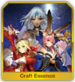 Fate EXTELLA icon