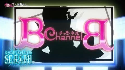 Fate Extra CCC x Fate Grand Order EX Special Event PV