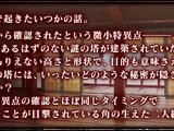 Setsubun 2018/Main Info