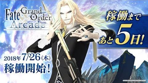 『Fate Grand Order Arcade』サーヴァント紹介動画 ヴラド三世