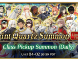 New Interludes + Class Pickup Summoning Campaign (US)