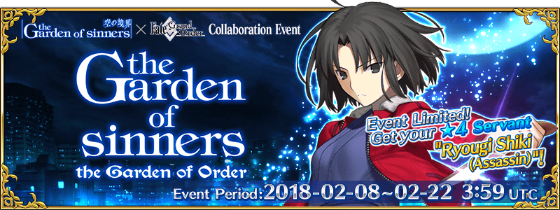 The Garden of Sinners Collaboration Event (US) | Fate/Grand