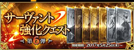 Top banner2