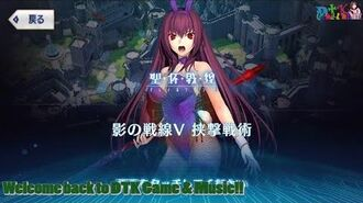 FGO DANCE TOURNAMENT IN THE LAND OF SHADOWS - GRAIL FRONT 5TH BATTLE PLAYTHROUGH(NO CE)-0