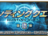 Hunting Quests Part VI