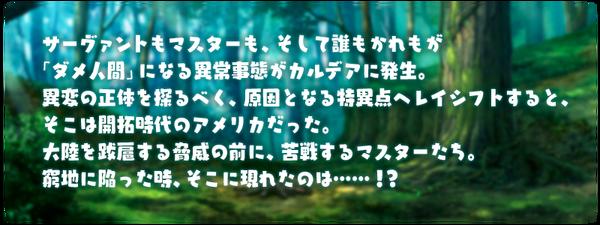 Riyo text