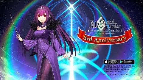 Fate Grand Order 3rd Anniversary TVCM 15 Sec. ver.