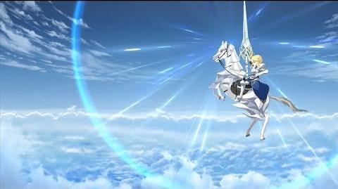 アルトリア・ペンドラゴン(ランサー) 最果てにて輝ける槍