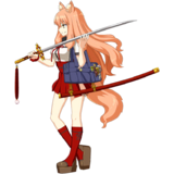 SuzukaGozenSprite1