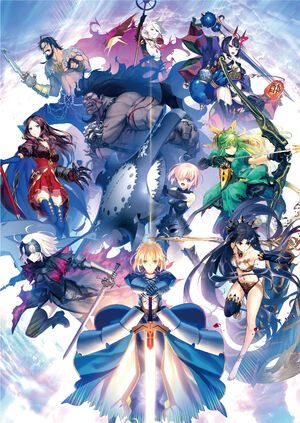 Fate/Grand Order Arcade | Fate/Grand Order Wikia | FANDOM powered by