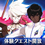 Arjuna and Karna Trial Quest Icon