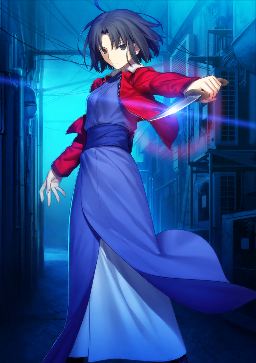 Category:Free Servants | Fate/Grand Order Wikia | FANDOM powered by