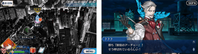 Shinjuku Preview