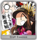 GUDAGUDA Welcome icon