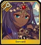 Icon Servant 194