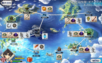 Okeanos Ascension Item Map