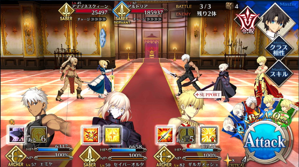 fate go auto battle